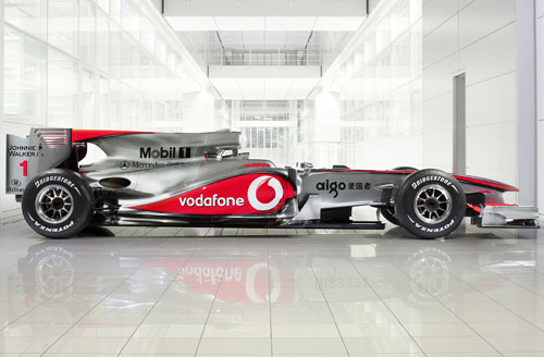 The sleek new McLaren MP4-25