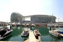 The view across the marina to the Yas Hotel