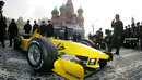 Jordan launches the EJ15 in Moscow's Red Square