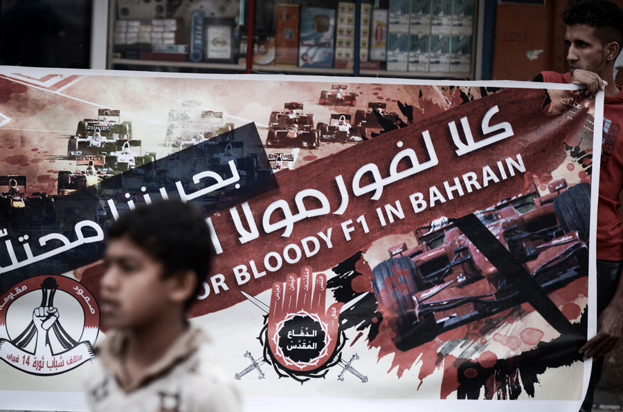 An anti-Formula One banner displayed during a rally in the village of Al-Malkiya, south of Manama