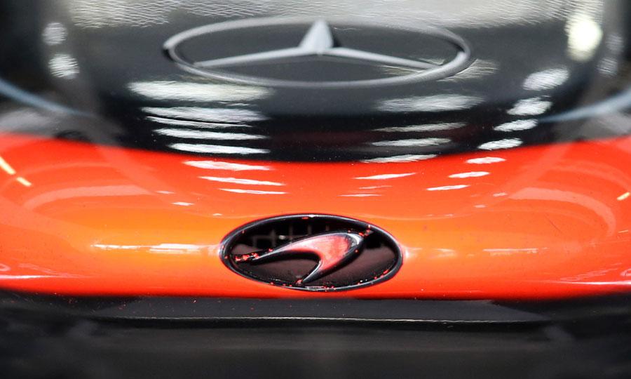 The McLaren nose