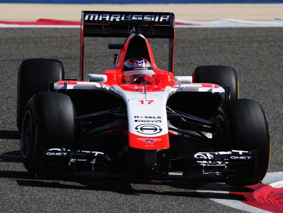 Jules Bianchi rounds the apex in the Marussia