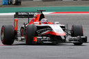 Jules Bianchi rounds the apex