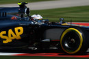 Kevin Magnussen on track in qualifying