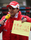 Felipe Massa with a message for Chinese fans