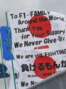 Thanks message for supporting Japan