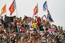 Fans and flags at Hungaroring