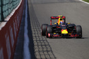 Max Verstappen behind the wheel of the Red Bull