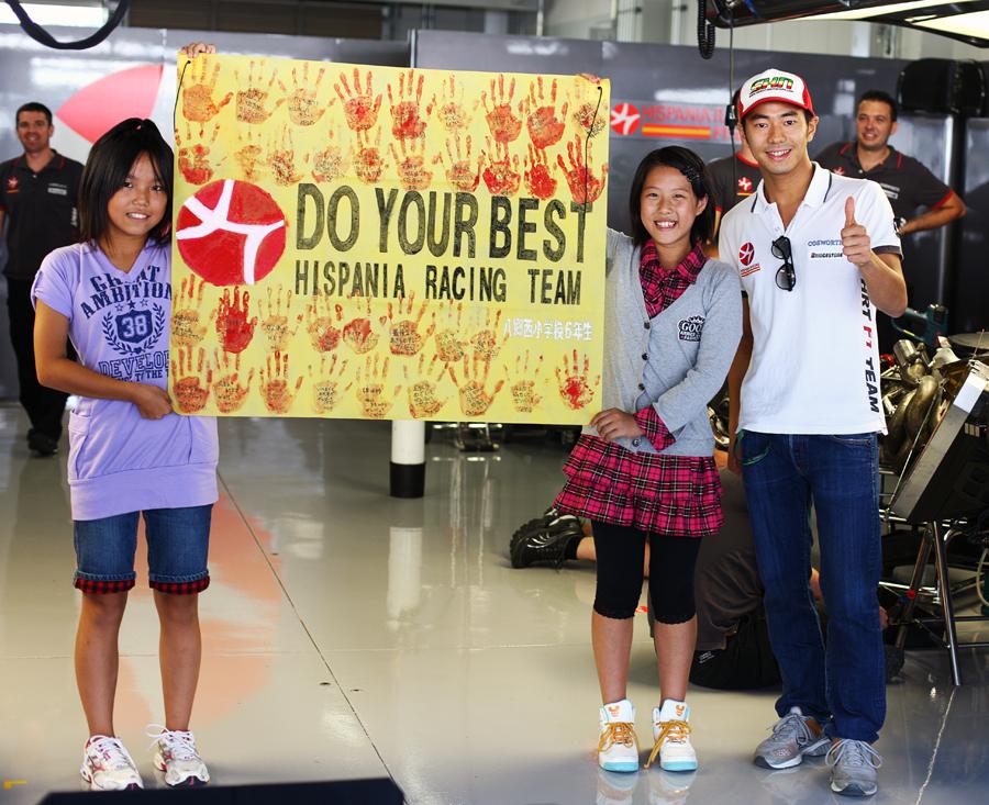 Sakon Yamamoto and some HRT fans