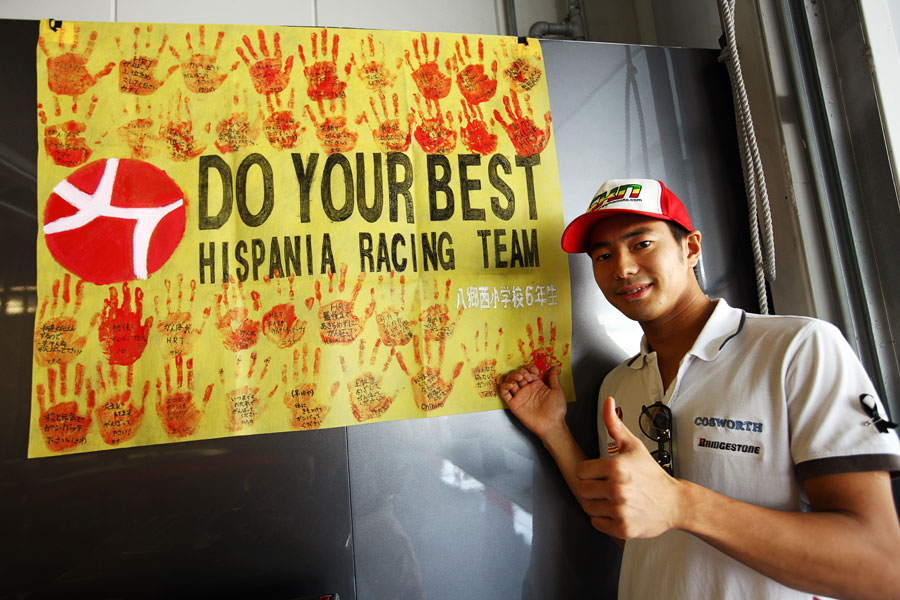 Sakon Yamamoto with a message from his fans