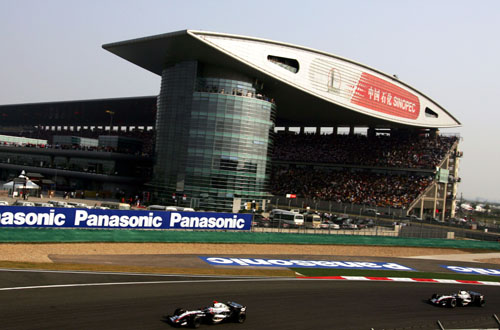 A wide shot of the stands at the 2005 Chinese Grand Prix