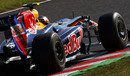 Sebastian Vettel dominated in Japan
